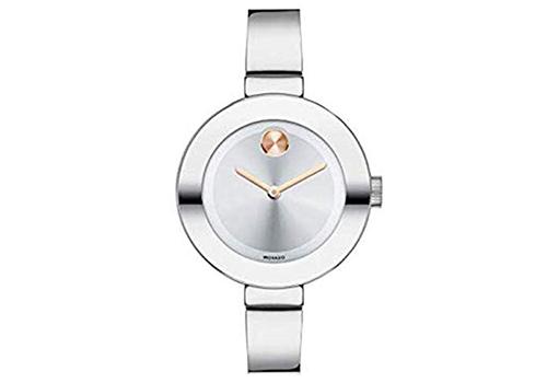 Movado Bold Bangle Watch