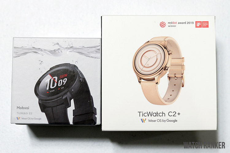 TicWatch S2 C2+ Packaging and Unboxing Experience