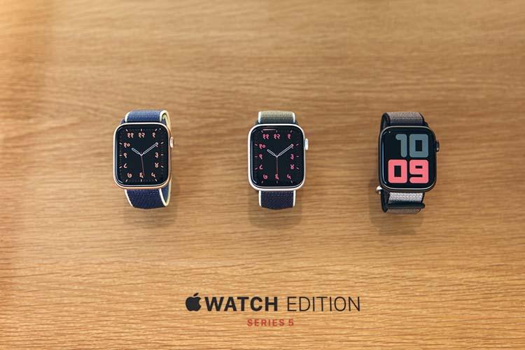 Modern Stylish Apple Watch 5 Series